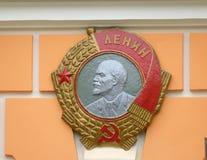 L'ordine di Lenin da gesso Fotografia Stock Libera da Diritti