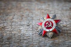 L'ordre soviétique de la deuxième guerre mondiale, Victory Day concept de carte postale du 9 mai Images stock