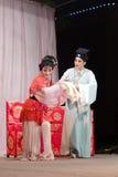 L'oro e la giada di storia di amore di opera di Taiwan ryoen Fotografie Stock Libere da Diritti