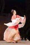 L'oro e la giada di storia di amore di opera di Taiwan ryoen Immagine Stock