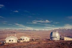 L'osservatorio sulle colline Fotografia Stock