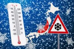L'ouragan, les tempêtes de neige et l'hiver de neige fulminent dans le concept du Japon, 3D Image stock