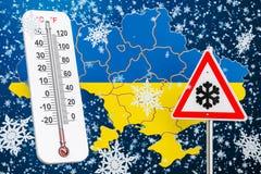 L'ouragan, les tempêtes de neige et l'hiver de neige fulminent dans le concept de l'Ukraine, 3 Photo libre de droits