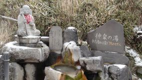 L'Ovakudani Enmei Jizoson Image stock
