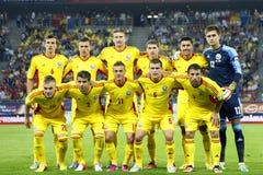 L'Romania-Ungheria Fotografie Stock Libere da Diritti