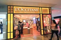 L tienda de Occitane en Hong-Kong fotografía de archivo libre de regalías