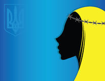 l'ucraina Fotografia Stock