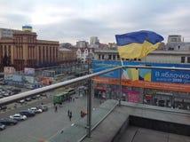 l'ucraina Fotografie Stock Libere da Diritti