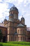 l'ucraina Cernivci Una chiesa di tre san Fotografia Stock Libera da Diritti