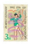 L'UCRAINA - CIRCA 1992: bollo stampato vicino, manifestazioni g artistico fotografie stock
