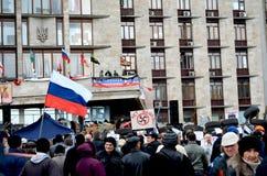L'Ucraina, Donec'k 2014 Fotografia Stock