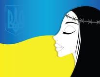 l'ukraine Photos libres de droits