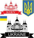 l'ukraine Images libres de droits
