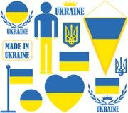 l'ukraine Photo stock