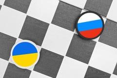 L'Ukraine CONTRE la Russie image libre de droits