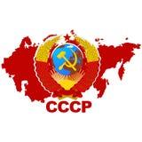 L'Unione delle Repubbliche Socialiste Sovietiche Fotografia Stock