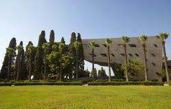 L'unità delle tre dimensioni nell'architettura dell'istituto di costruzione della politica fotografie stock