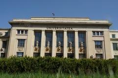 L'università della scuola di diritto Fotografie Stock Libere da Diritti