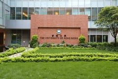 L'università di Hong Kong in Pok Fu Lam fotografia stock libera da diritti