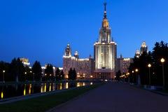 L'università di Mosca, Russia fotografia stock libera da diritti