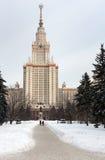 L'università di Stato di Mosca fotografia stock libera da diritti