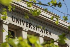 L'université d'école de droit photo stock