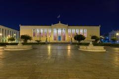 L'université d'Athènes Photos stock
