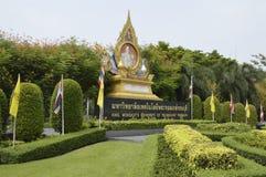 L'université de technologie des mongkut de roi le thonburi en Thaïlande Image libre de droits