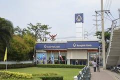 L'université de technologie des mongkut de roi le thonburi en Thaïlande Photo stock