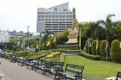 L'université de technologie des mongkut de roi le thonburi en Thaïlande Image stock