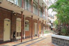L'université du HK Image stock