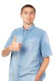 L'uomo felice mostra BENE Fotografie Stock Libere da Diritti