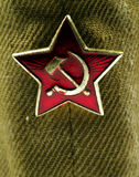 L'URSS Immagini Stock