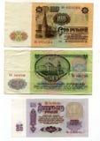 L'URSS 25.50.100 roubles de billet de banque Images libres de droits