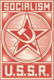 L'URSS Photographie stock libre de droits