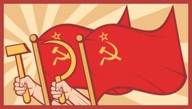 L'URSS Images stock