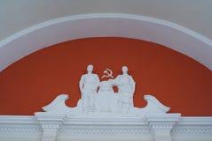 L'URSS Photo libre de droits