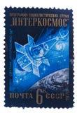 L'URSS - Ajoutez, les timbres, joints dans les expositions - le programme du Photographie stock
