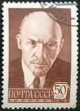 L'URSS - CIRCA 1976: esposizioni Vladimir Ilyich Lenin Immagine Stock Libera da Diritti