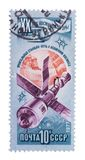 L'URSS - circa 1977: Aggiunga, bolli, guarnizioni nella manifestazione mA Fotografie Stock