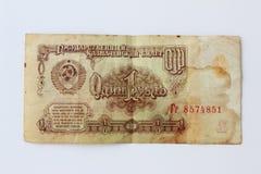 L'URSS - CIRCA 1961: una banconota di un valore di 1 rublo, di precedente valuta dell'impero russo e dell'Unione Sovietica fotografie stock libere da diritti