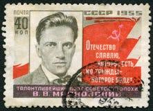 L'URSS - 1955 : expositions Vladimir V Mayakovsky (1893-1930), poète russe, 25ème anniversaire de la mort Images libres de droits