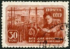 L'URSS - 1941: lavoratore di guerra di manifestazioni, giorno dell'artiglieria Fotografie Stock