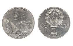 L'URSS 1 rublo, 60 anni di ottobre Revolution, 1977 Fotografie Stock Libere da Diritti