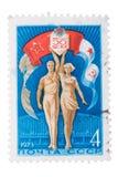 L'URSS - VERS 1973 : Un timbre a imprimé pendant les 50 années dévouées Image stock