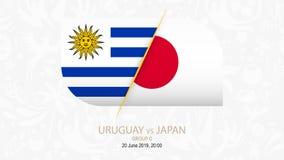L'Uruguay contre le Japon, groupe C de concurrence du football illustration libre de droits