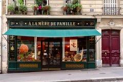 L'usine de chocolat la plus ancienne à Paris Images stock