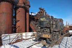 L'usine de Nizhny Tagil a basé la dynastie de Demidov en 1725 Usine - musée Région de Sverdlovsk Image libre de droits