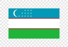 L'Uzbekistan - bandiera nazionale illustrazione vettoriale