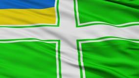 Laço sem emenda do close up da bandeira do vestido de Ensign Of Ukraine do protetor do mar ilustração do vetor